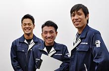 全社員が会社の発行する社員証明証をお客様から見える場所に携帯しております。